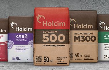 lafargeholcim dry mortar russia product range