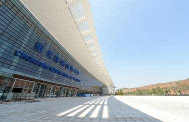 Exhibition Center, China